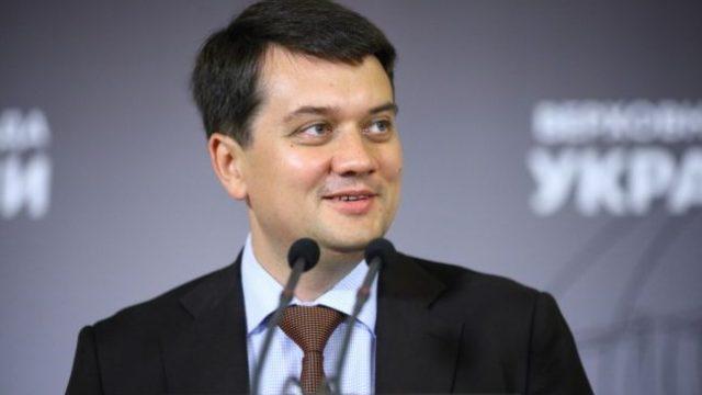 Разумков избран председателем Верховной Рады IX созыва