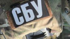 СБУ обнаружила в центре Киева тайник с оружием и боеприпасами