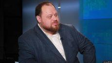 Стефанчук надеется найти компромисс по членам комитетов