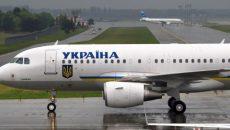 Зеленский пока не может продать президентские самолеты