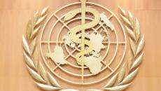 ВОЗ объявила о повышении угрозы распространения коронавируса