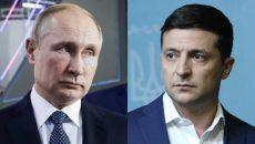 Зеленский обсудил с Путиным подготовку к встрече «Нормандской четверки»