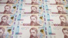 НБУ сообщили, сколько выпустят 1-тысячных банкнот
