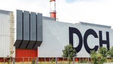 ДМЗ изменит режим работы в связи с модернизацией производства