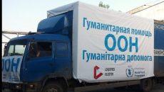ООН отправила гуманитарную помощь на Донбасс
