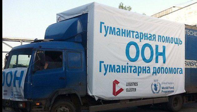На Донбасс отправили почти 400 тонн гумпомощи