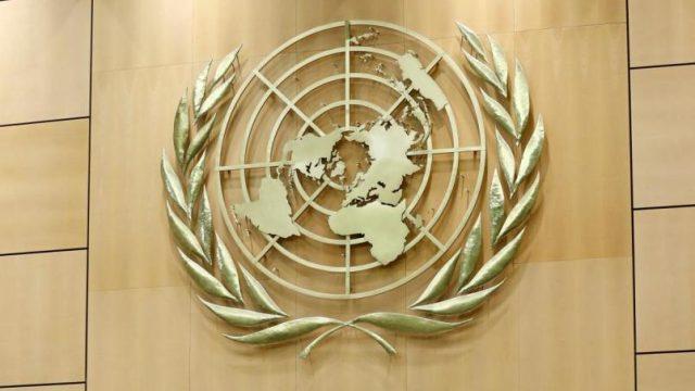 Мониторинговая миссия ООН призывает РФ отменить запрет Меджлиса