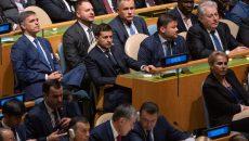 Зеленский принял участие в открытии 74 сессии Генассамблеи ООН