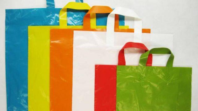 В Украине ограничат оборот пластиковых пакетов