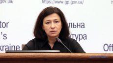 Замгенпрокурора Стрижевскую уволили с должности