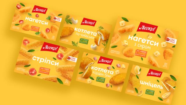 ТМ «Легко» провела редизайн упаковки и создает новую категорию продуктов быстрого приготовления «Замороженные блюда из курятины»