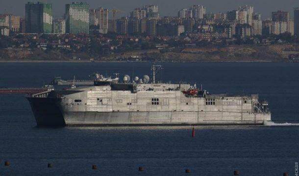 В Одессу зашел транспортник ВМС США