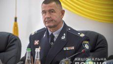 В Запорожской области новый глава Нацполиции