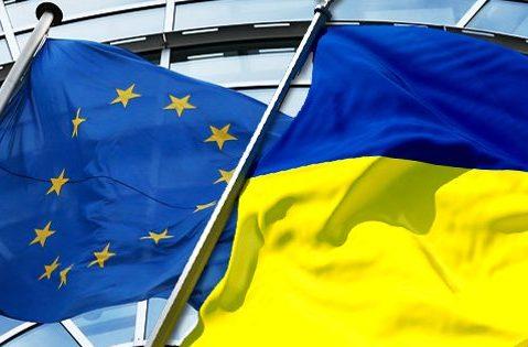 Главы МИД стран ЕС обсудят ситуацию в Украине