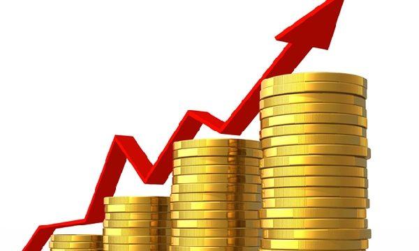 Внешнеторговый профицит сократился на 46,3%, - Госстат
