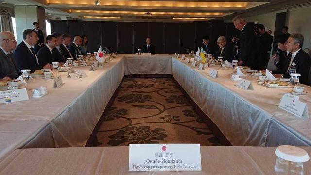 Зеленский провел встречу с главой парламентской ассоциации дружбы «Япония – Украина»