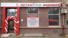 ФГВФЛ завершил ликвидацию очередного банка