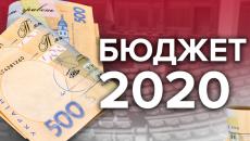 Рада 18 октября рассмотрит проект госбюджета-2020