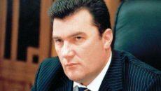 СНБО призывает главу КСУ подать в отставку