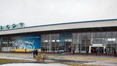 Днепровский губернатор встретится с Александром Ярославским, чтобы обсудить реконструкцию аэропорта