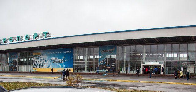 В Днепре дали старт строительству нового аэропорта – в ОДА приехала проектная команда DCH