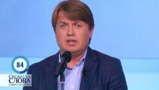 Против формулы «Роттердам+» больше всех выступает Герус, который голосовал за повышение тарифов для населения, – адвокат