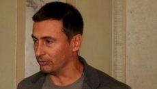 ВАКС избрал экс-нардепу Ищенко меру пресечения