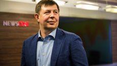 Владелеца телеканалов 112 Украина, NewsOne и Zik допросила СБУ