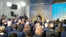 Зеленский хочет вернуть Донбасс в три этапа