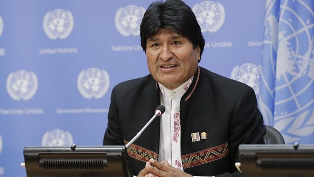 Экс-президент Боливии улетел из Мексики на Кубу