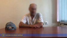 СБУ вывезла важного свидетеля из Луганской области