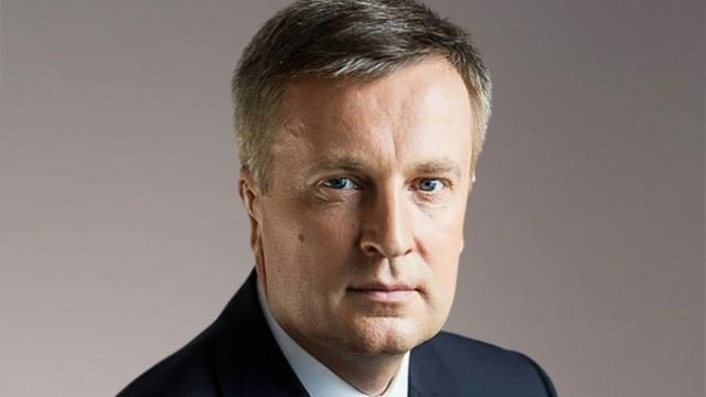 Наливайченко пообещал добиться отмены преступной