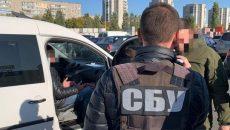 В Черкассах задержали начальника налоговой