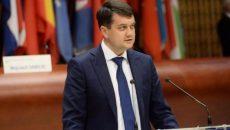 Дата проведения внеочередного пленарного заседание Рады пока неизвестна, - Разумков
