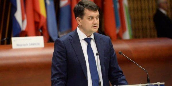 Разумков отреагировал на гибель нардепа