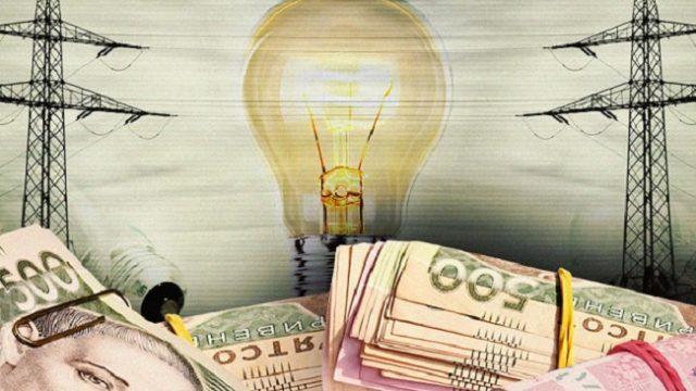 Цена электроэнергии для промышленности снизится на 15-20%, если она не будет субсидировать тариф для населения, – Ковальчук