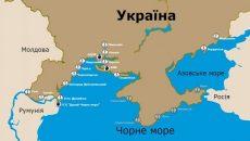 АМПУ потребует от РФ компенсацию за имущество в портах Крыма