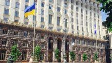 Киеввласть внесла изменения в бюджет на 2019 год