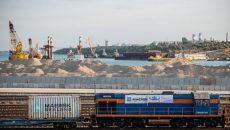 В Украине запущен новый контейнерный поезд