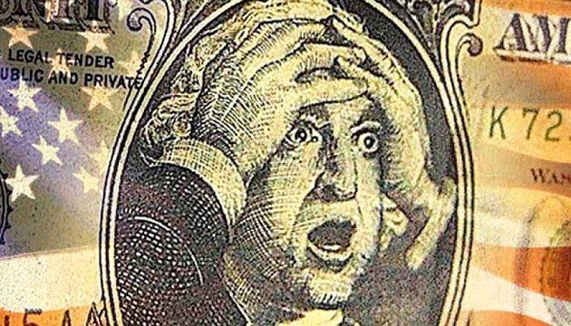 Мировой долг достиг рекордного показателя