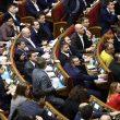 Рада внесла изменения в Бюджетный кодекс Украины