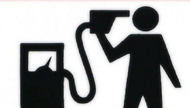 Рада оставила акцизные сборы с топлива местным бюджетам