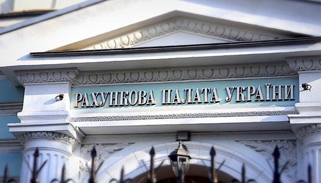 Счетная палата впервые проведет аудит Верховной Рады