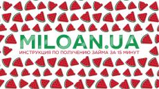 Miloan.ua: инструкция по получению займа за 15 минут