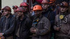 Через инициированный Герусом импорт электроэнергии из РФ шахтеры «Львовуголь» уже месяц без зарплат