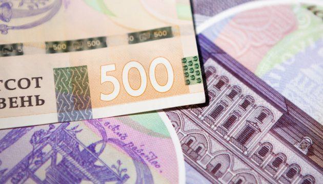 ФГВФЛ выплатили 1,15 миллиарда кредиторам неплатежеспособных банков