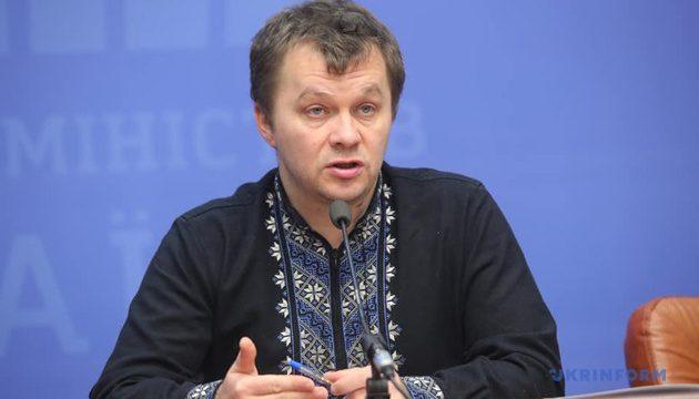 Милованов сообщил об увольнении руководителя Укрпатента