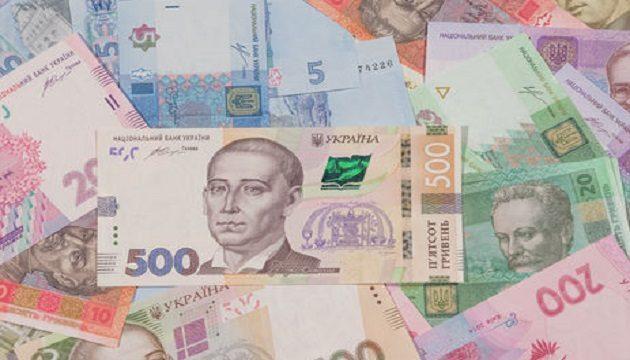 Кабмин готовит изменения в бюджет ФСС