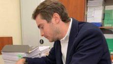 НАБУ завершило расследование по делу экс-нардепа Белоцерковца