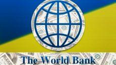 Украина и Всемирный банк реализуют девять совместных проектов